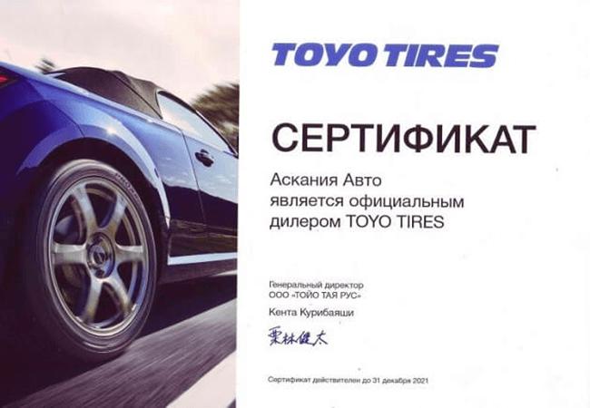 Аскания Авто официальный дилер Toyo в Украине
