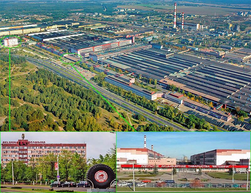 Завод Белшина в Белоруссии фото
