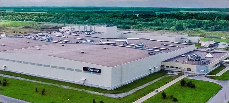 Завод Yokohama в России в Липецкой области