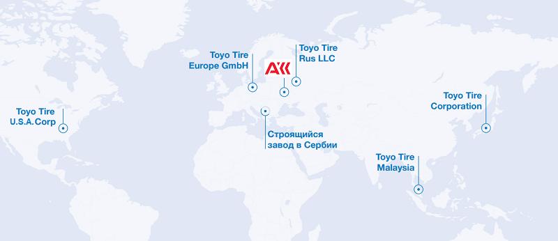 Toyo Tires: где расположено производство - карта 2021 год