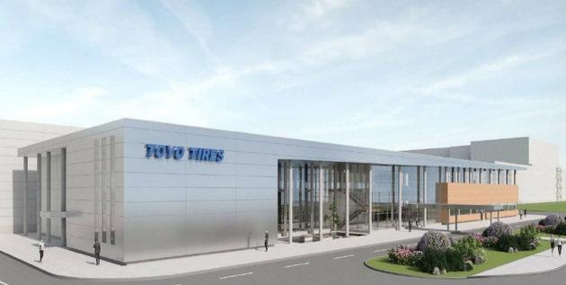 Вид завода Toyo Tires в Сербии