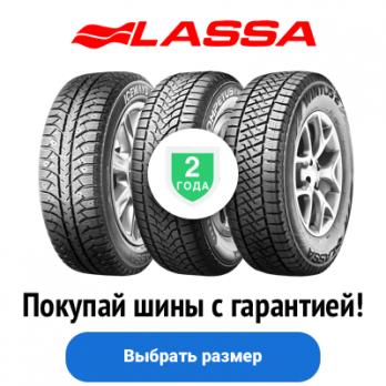 https://ascania-shina.com/shiny/lassa