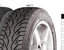 Matador MP 50 Sibir Ice 215/55 R16 93T шип